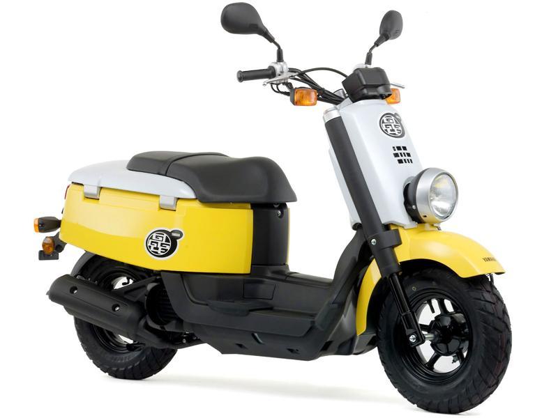 yamaha xf 50 giggle colore giallo nuova da immatricolare annuncio vendita moto scooter. Black Bedroom Furniture Sets. Home Design Ideas